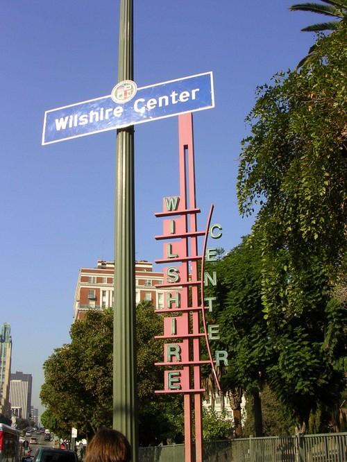 wilshire center